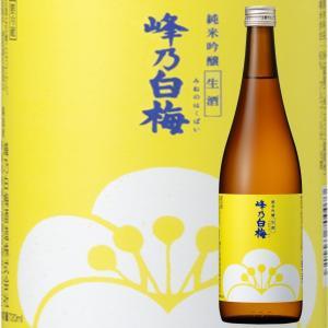 峰乃白梅酒酒造 峰乃白梅 純米吟醸 生酒|ichigou-sake