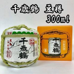 日本酒 千歳鶴 ミニ樽 豆樽 菰樽 300ml|ichigou-sake