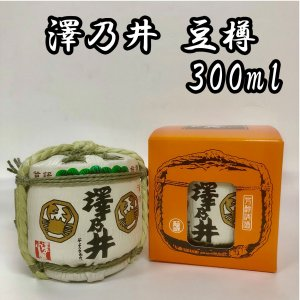日本酒 澤乃井 ミニ樽 豆樽 菰樽 300ml|ichigou-sake