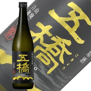 酒井酒造 五橋 純米 生酒 720ml|ichigou-sake