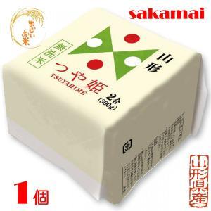 つや姫 山形県産 キューブ米 無洗米 二合 300g ichigou-sake