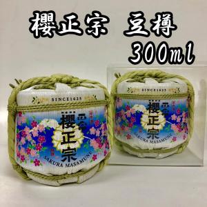 日本酒 櫻正宗 ミニ樽 豆樽 菰樽 300ml|ichigou-sake