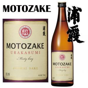 日本酒 浦霞 MOTOZAKE 特別純米 佐浦 720ml|ichigou-sake