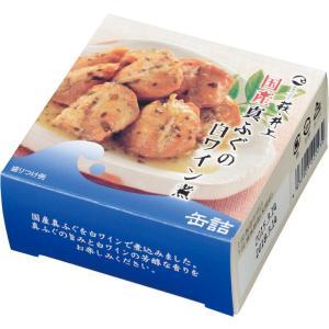 国産 真ふぐの白ワイン煮 缶詰 80g|ichigou-sake