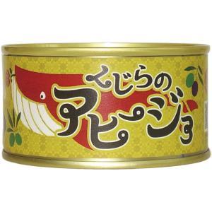 くじらのアヒージョ 缶詰 150g|ichigou-sake