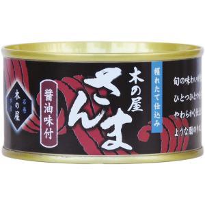 さんま醤油味付け 缶詰 170g|ichigou-sake