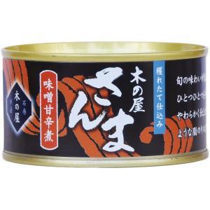 さんまみそ甘辛煮 缶詰 170g|ichigou-sake