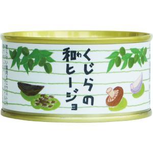 くじらの和ヒージョ 缶詰 150g|ichigou-sake