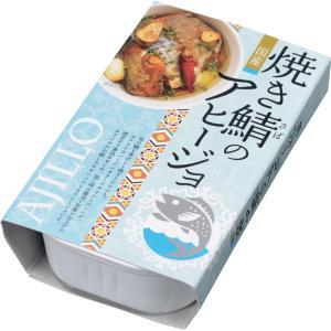 焼き鯖のアヒージョ 缶詰 100g|ichigou-sake