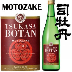 日本酒 司牡丹 MOTOZAKE 純米 司牡丹酒造 720ml|ichigou-sake