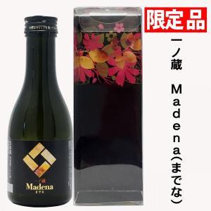 日本酒 一ノ蔵 Madena までな|ichigou-sake