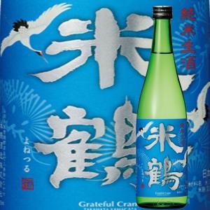 米鶴酒造 米鶴 純米 生酒 720ml|ichigou-sake