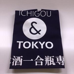 ICHIGOU 帆布 前掛け(オリジナル商品) ichigou-sake