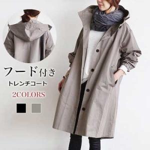 サイズ: Sサイズ 着丈93CM 袖丈67CM バスト90CM 裾幅112CM  Mサイズ 着丈93...