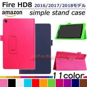 【タッチペン・専用フィルム2枚付】Amazon Fire HD 8 Newモデル(2016/第六世代...