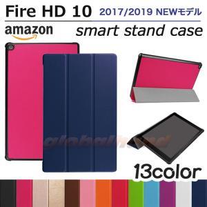 タッチペン・専用フィルム2枚付 Amazon Fire HD 10 2017年/2019年モデル兼用...