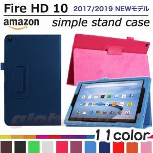 タッチペン・専用フィルム2枚付 Amazon Fire HD 10 2017年 2019年モデル兼用...