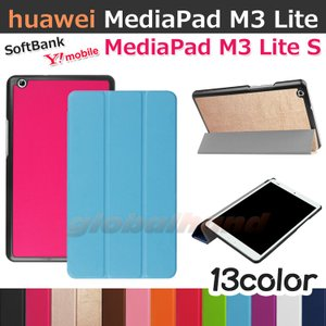 【タッチペン・専用フィルム2枚付】Huawei MediaPad M3 Lite 8.0/ Medi...