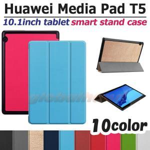 【タッチペン・専用フィルム2枚付】Huawei MediaPad T5 専用ケース J:COM タブ...