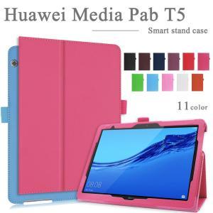 【タッチペン・専用フィルム2枚付】Huawei MediaPad T5 専用ケース カバー J:CO...