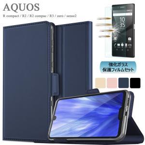 強化ガラス保護フィルム付き AQUOS R compact(SHV41 SH-M06 701SH) ...