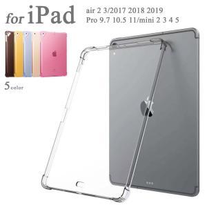 【タッチペン付】iPad 2018/2017 第6 第5世代 / iPad Air3 9.7 第3世...