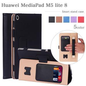 【タッチペン・専用フィルム2枚付】Huawei MediaPad M5 lite 8 ファーウェイメ...