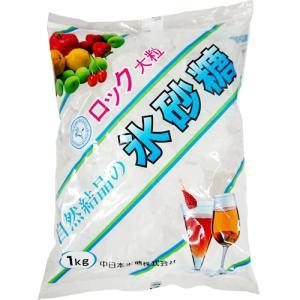 氷砂糖 ロック大粒 自然結晶の氷砂糖 1kg 中日本氷糖株式会社|ichiishop