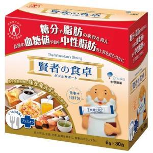 特定保健用食品 トクホ 健康食品 賢者の食卓 ダブルサポート レギュラーBOX 6g×30包|ichiishop