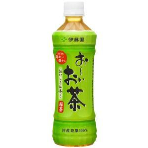 伊藤園 おーいお茶 500ml×24本 1ケース ichiishop
