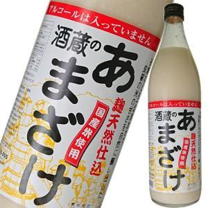 あま酒 ぶんご銘醸 麹天然仕込 酒蔵のあまざけ 900ml 甘酒 ichiishop