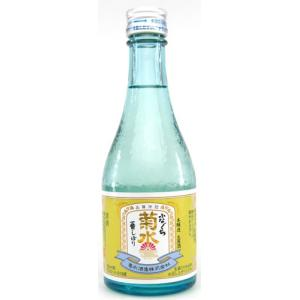 【菊水酒造】ふなぐち菊水一番しぼり 300ml|ichiishop