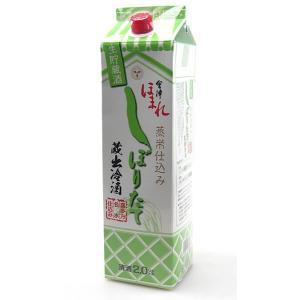 ほまれ酒造 しぼりたて 蔵出冷酒 2000ml【12個まで1個口配送可能】|ichiishop