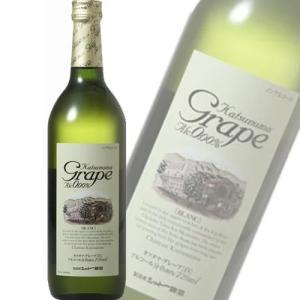 【シャトー勝沼】Katsunuma Grape BLANC( カツヌマグレープ) 白 720ml ノンアルコール・ワインテイスト|ichiishop