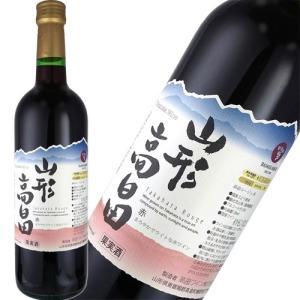 赤ワイン ライトボディ 高畠ワイナリー 山形 高畠 ルージュ 720ml 日本 山形|ichiishop