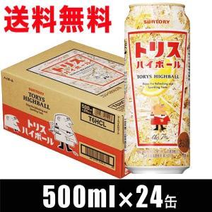 サントリー トリス ハイボール缶 7度 500ml×24缶 1ケース  ウイスキー 送料無料|ichiishop