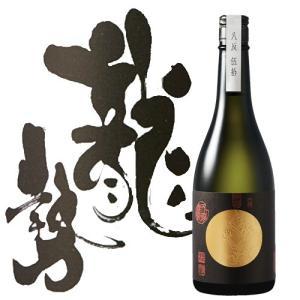 日本酒 藤井酒造 龍勢 八反伍拾 純米大吟醸 720ml 広島|ichiishop