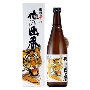 【国権酒造】国権特別本醸造辛口 俺の出番720ml|ichiishop