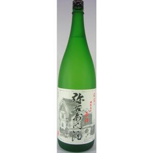【大和川酒造】伝家のカスモチ原酒 弥右衛門酒 1800ml|ichiishop