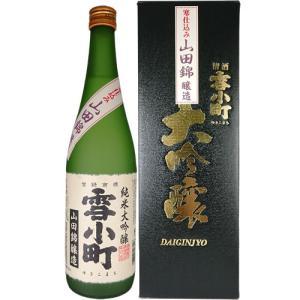 日本酒 渡辺酒造 雪小町 純米大吟醸 山田錦 720ml 福島|ichiishop