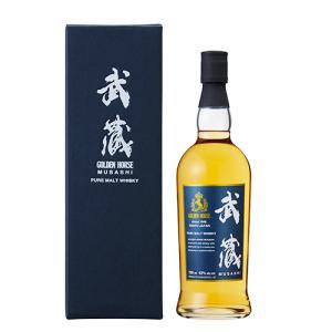 ゴールデンホース 武蔵 700ml 箱付き 東亜酒造 ピュアモルト ウイスキー 43度|ichiishop