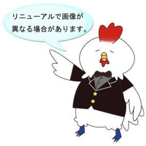 【アサヒ】アサヒカクテルパートナー フワリッチ カシスオレンジ 350ml×24缶 1ケース|ichiishop