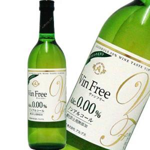 【アルプス】ヴァンフリー 白 720ml ノンアルコール・ワインテイスト|ichiishop
