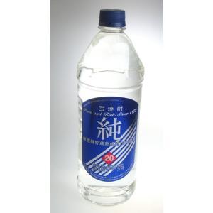 焼酎 宝酒造 純 エコペット 20度 1920ml 6個まで1個口で配送可能 甲類焼酎|ichiishop