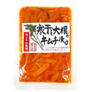 おつまみ 伍魚福 寒干し大根のキムチ漬け 150g パリパリ歯応えのお漬物 珍味 極める|ichiishop