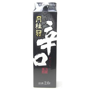 【月桂冠】辛口パック 2000ml【12個まで1個口配送可能】 ichiishop
