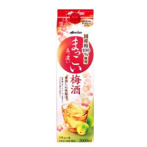 【キリン】まっこい梅酒 パック 2000ml【12個まで1個口配送可能】|ichiishop