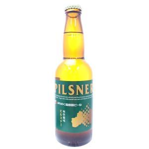 みちのく福島路ビール ピルスナー 330ml [要冷蔵]|ichiishop