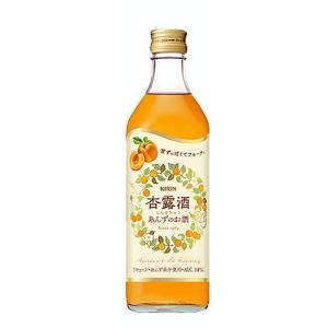 【永昌源】杏露酒 500ml|ichiishop