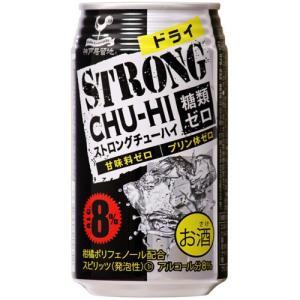 神戸居留地 ストロングチューハイ ドライゼロ 缶 350ml×24本【ケース販売】|ichiishop